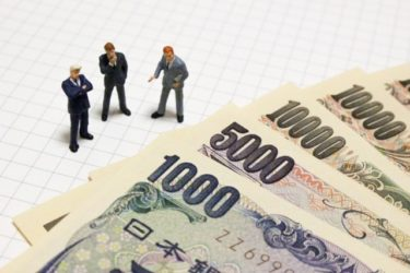 株安ドル高円安長期金利高⁉ドル円為替見通し予想10月第3週