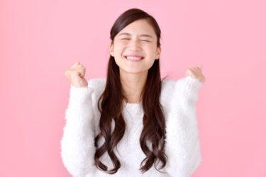 ドル円は一時112円台を回復!為替見通し予想2019年3月4日週